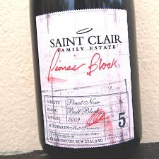 Saint Clair Family Estate Winery - New Zealand Pioneers (4/6)