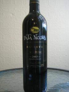 Pata Neera